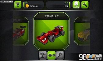 乐高超级赛车无限金币破解版v8.0.109截图2