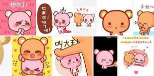 想念熊QQ表情包(QQ想念熊表情)是一款非常有爱的表情,是两只传递想念的小熊,特征是有着萌萌的大眼睛,有着烤面包黄色的小熊名叫小米,棉花糖粉色的小熊名叫小悠,它们传递着想念。 最新完整版的想念熊qq表情包,包含最新发布的无敌文字版表情,共150个表情,每个都非常可爱,喜欢想念熊的朋友快点把想念带回去吧!