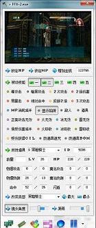 最终幻想1010-2高清重制版多功能中文修改器