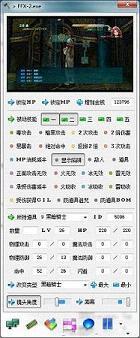 最终幻想1010-2高清版修改器