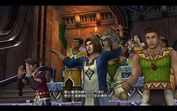 最终幻想10高清重置版第一场水球比赛胜利存档