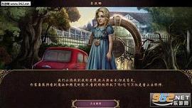 另一个世界2:夏天的预兆手游中文版[预约]截图2