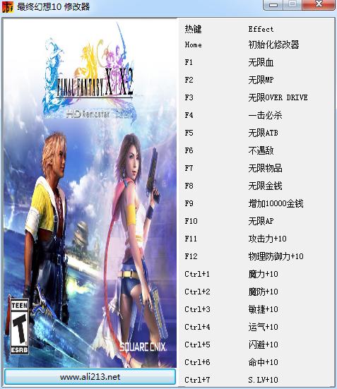 最终幻想10/10-2高清重制版修改器+19