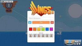 《飞机大作战(wings.io)》又是io家族的一个非常给力的联机游戏,现在在游戏中玩家就能用经典的雷电开始联机游戏,开始自己联机世界,玩家需求驾驶自己的战斗机,击落敌机。这是一个大型多人对战类页游,《wings.io》的空中会漂浮着各种道具,包括各种武器补给箱,武器补给箱包括多种强大的武器,比如跟踪导弹、类似霰弹枪的重型机炮以及射程超远的贯穿激光炮,补给箱内的武器虽然强大,但有着子弹的限制,所以在获得强大武器后,不要盲目使用,抓住时机,一发毙敌吧。喜欢的玩家赶紧下载吧!
