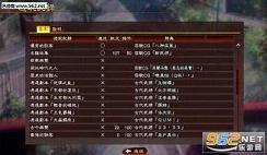 三国志13萌战无双Cinderella正式版v2.0.0.1截图7