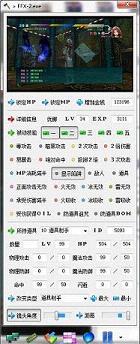 最终幻想1010-2高清版多功能修改器