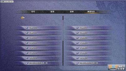 最终幻想10/10-2高清版全字典全七曜初始存档截图0