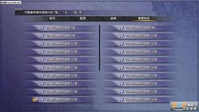 最终幻想10/10-2高清版全字典全七曜初始存档截图1