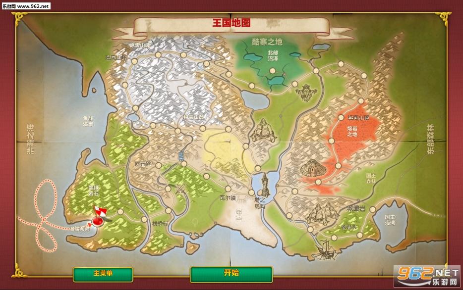 王国编年史完整汉化版(游乐园汉化)v1.3.2截图1