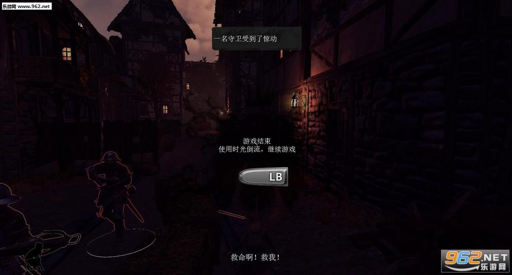 莎德雯PC正式版截�D3