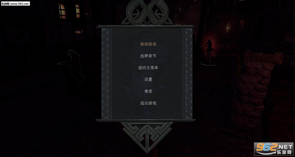 莎德雯PC正式版截�D4