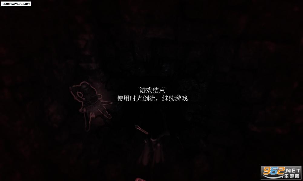 莎德雯PC正式版截�D7