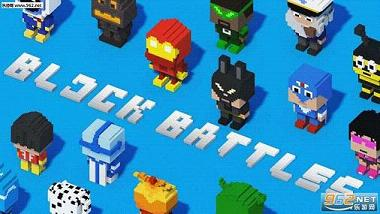 方块战役:战争英雄角色解锁版v1.0.1_截图4