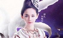 青丘狐传说手游5月19日玲珑降世活动一览