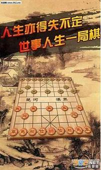 中国象棋百战不殆内购破解版v2.0_截图1