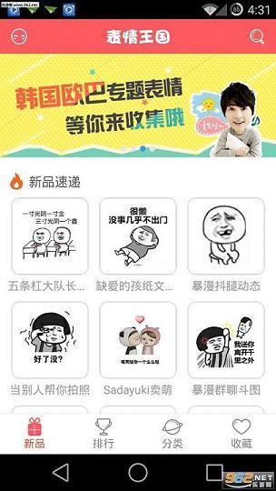 龙珠直播间app