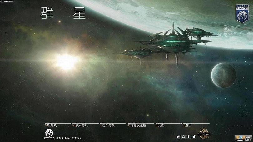 群星Stellaris截图0