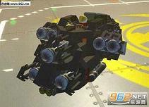 废品机械师创造者联盟重型摩托车截图0