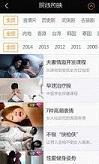 2015小明主页台湾地区