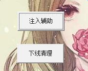 DNF天行秒�⑤o助