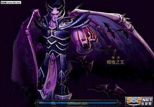 黑暗神殿2暗夜魔王正式完整版下载
