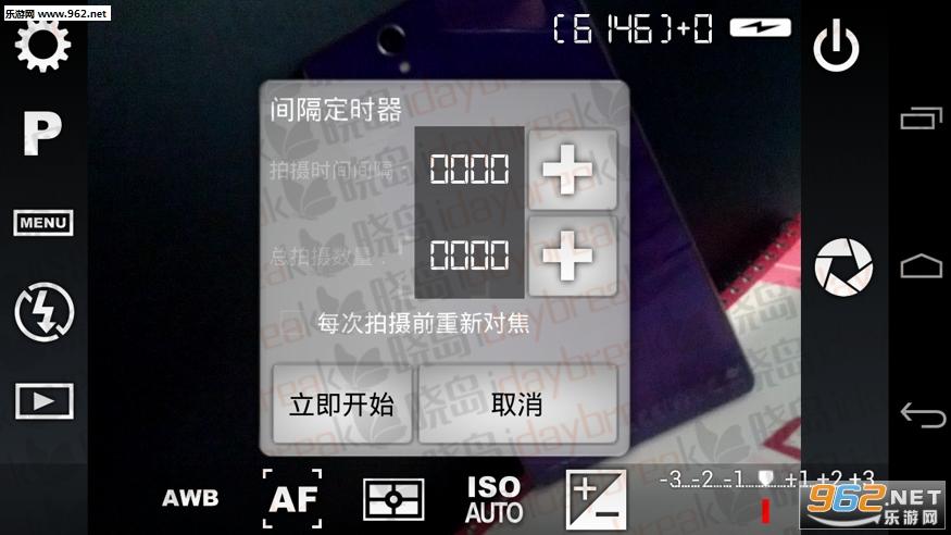 终极单反相机Camera FV-5直装破解版v3.2_截图1