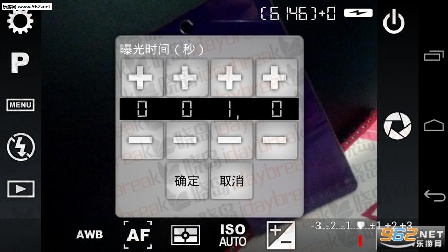 终极单反相机Camera FV-5直装破解版v3.2_截图2