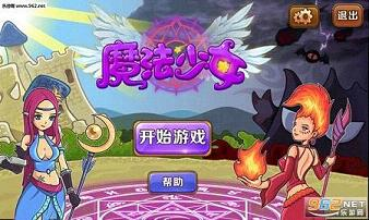 魔法少女无限金币钻石修改版v1.1.1截图0