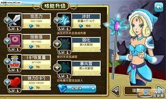 魔法少女无限金币钻石修改版v1.1.1截图1