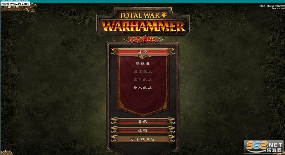 全面战争战锤3DM汉化补丁V1.0截图1