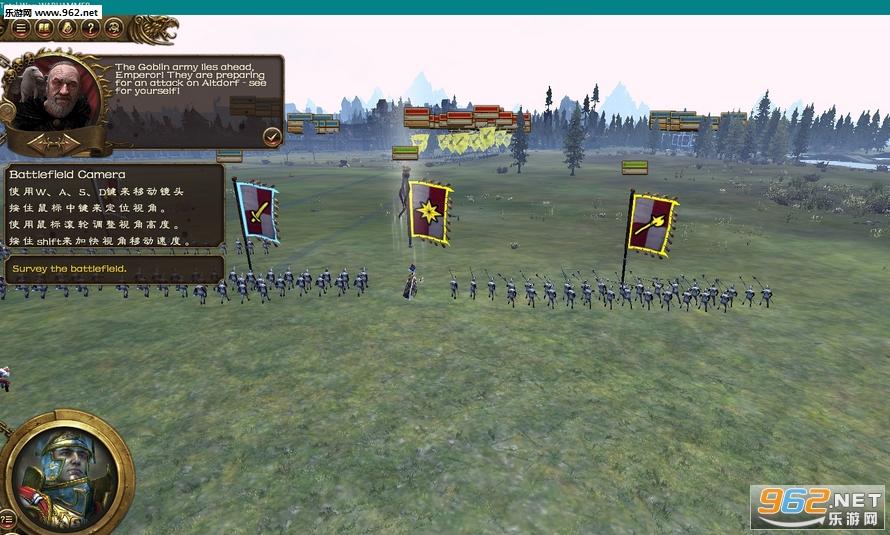 全面战争战锤3DM汉化补丁V1.0