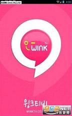 winktv中文手机版v2.2.7截图0