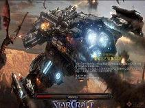 魔兽地图 星际争霸2自由之翼1.1.0
