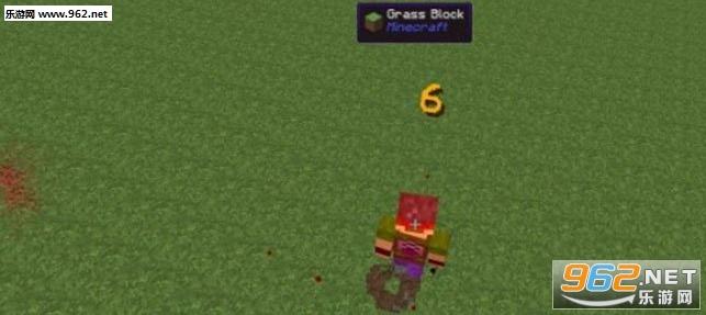 我的世界1.7.2溅血mod下载