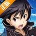 刀剑神域黑衣剑士360安卓版(免激活码)v1.8.0.0
