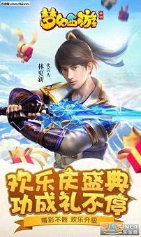 梦幻西游360版(全服放出)v1.79_截图2