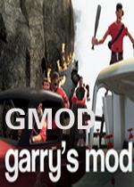 gmod13