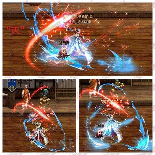 dnf剑魔技能蓝色星光补丁包