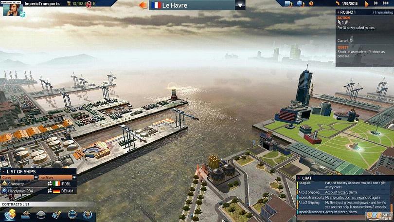 跨洋2:竞争对手截图3