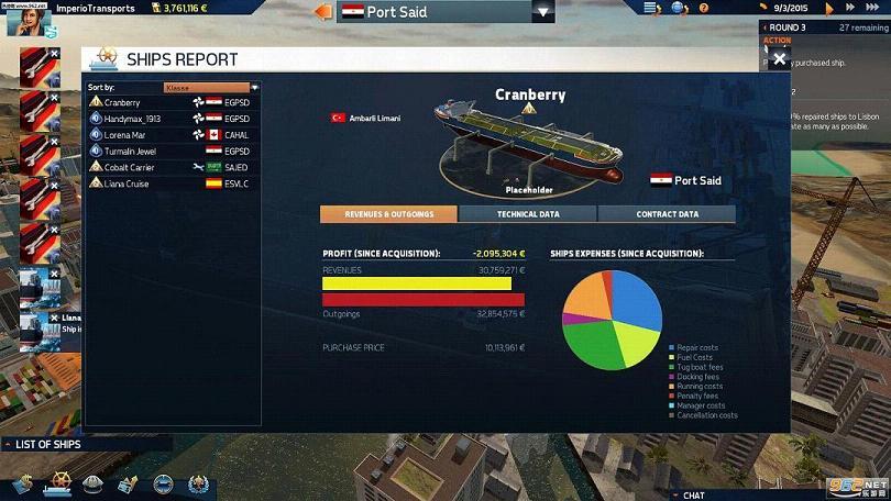 跨洋2:竞争对手截图4