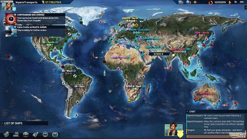 跨洋2:竞争对手截图1