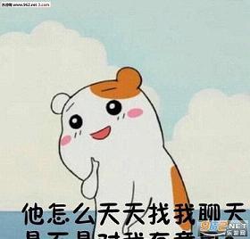 他撩你不表情喜欢你代表李荣浩问号表情包图片