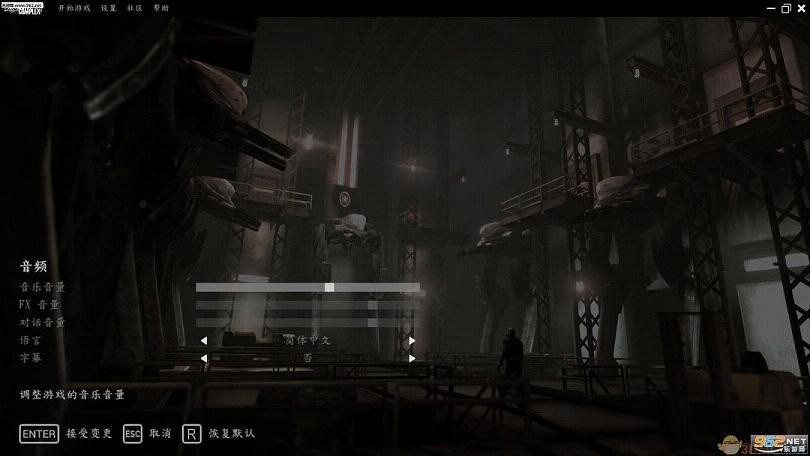 暗影帝��:重置版中文版截�D1