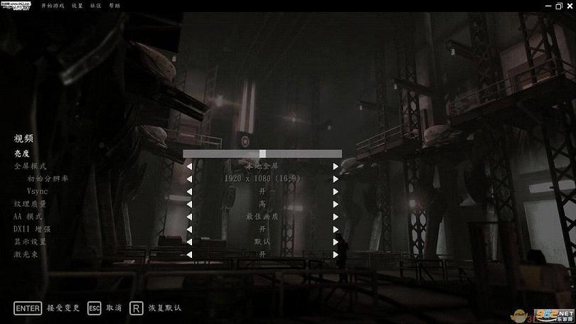 暗影帝��:重置版中文版截�D2