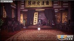 少林与武当(少林VS武当)破解中文版截图1