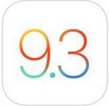 iOS 9.3.2 beta4固件完整版