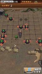 炸死绿帽子无限体力版v1.0截图3