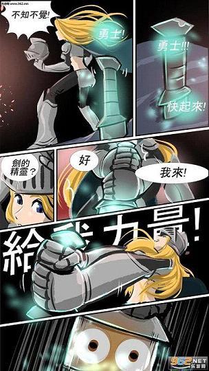 武器王he Weapon King无限宝石破解版v1.9_截图1