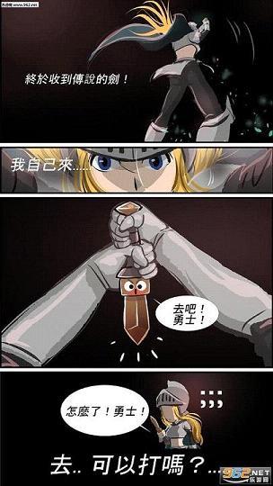 武器王he Weapon King无限宝石破解版v1.9_截图2