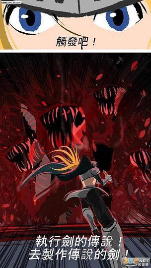 武器王he Weapon King无限宝石破解版v1.9_截图3